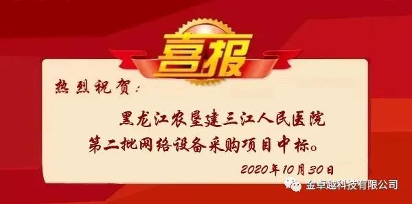 202011201317097392.jpg